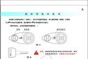 迪堡G1-952N保管箱说明书