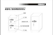 迪堡FDG-A1/D-80L1电子密码锁保险柜说明书
