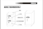 迪堡FDG-A1/D-55L1电子密码锁保险柜说明书