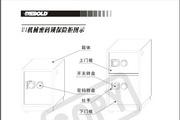 迪堡FDG-A1/80Q1防盗保险柜说明书