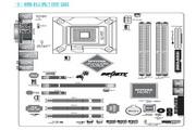 友通INF. NF650i ULTRA-T2 主板繁体中文版说明书