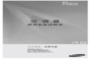 三星 KF-25GWURZ空调 使用说明书