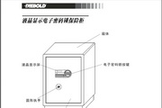 迪堡FDG-A1/D-65L2电子密码锁单门保险柜说明书