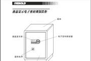 迪堡FDG-A1/D-55L2电子密码锁单门保险柜说明书