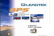 丽台 LR9552 卫星定位系统说明书