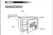 迪堡FJB-QB-2020机械密码锁保险箱说明书