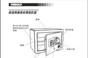 迪堡FJB-QB-1020机械密码锁保险箱说明书