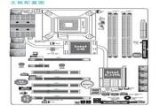 友通LANPARTY UT X48-T2R主板简体中文版说明书