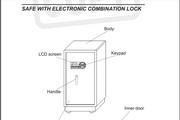 迪堡FDG-A1/D-150L2防盗保险柜英文说明书