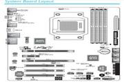 友通LANPARTY DK 790GX-M2RS主板欧洲版说明书
