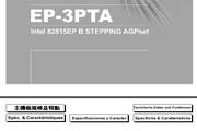 磐英EP-3PTA主板说明书