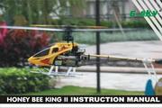 易思凯Honey bee king II说明书