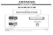 日立 RAC-E10CAK型空调 使用说明书