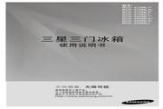 三星 BCD-252MLIS电冰箱 使用说明书