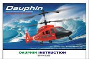 易思凯Dauphin(2.4G)直升机说明书