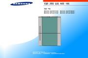 三星 BCD-270GTNB电冰箱 使用说明书