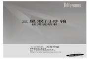 三星 BCD-212NNMS电冰箱 使用说明书