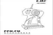 易思凯2通道发射机EK2-0402-0407说明书