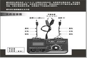 易思凯伺服测试器EK2-0939说明书