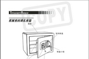 迪堡JJB-70Q3型机械密码锁私密箱说明书