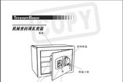 迪堡JJB-37Q3型机械密码锁私密箱说明书