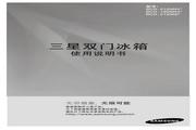 三星 BCD-212NNVF电冰箱 使用说明书