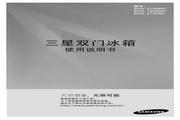 三星 BCD-212NNVS电冰箱 使用说明书