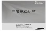 三星 BCD-212NNIT电冰箱 使用说明书