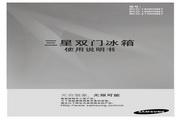 三星 BCD-190NNMT电冰箱 使用说明书