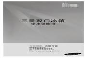 三星 BCD-198NNMT电冰箱 使用说明书