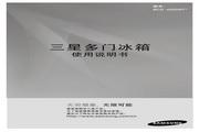 三星 BCD-400DNTS电冰箱 使用说明书