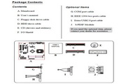 磐英EP-8RGM3+ 8RGM3I v2.x 主板使用手冊说明书