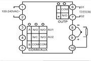 宇电AI-518/518P型人工智能温度控制器使用说明书(V7.1)说明书