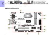 磐英8KMM3I-A,8KMM3I-X主板使用手冊说明书