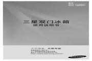 三星 BCD-198NMVF电冰箱 使用说明书