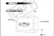 迪堡G1-410型电子密码锁高级保管箱说明书