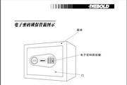 迪堡G1-932B高级保管箱说明书