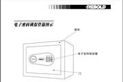 迪堡G1-932高级保管箱说明书