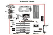 磐英EP-8K5AI 主板手册说明书