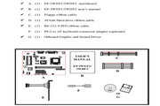 磐英EP-3WDF2主板手册说明书