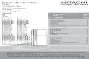 日立 R-Z570AG7D型雪柜 使用说明书