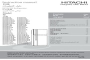 日立 R-Z600AM型雪柜 使用说明书