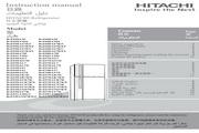 日立 R-Z530AL7X型雪柜 使用说明书