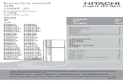 日立 R-Z530AL7型雪柜 使用说明书