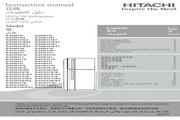 日立 R-Z541AMS型雪柜 使用说明书