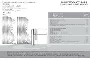 日立 R-Z540A7H型雪柜 使用说明书