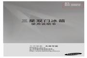 三星 BCD-225NLGF电冰箱 使用说明书
