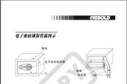 迪堡G1-550高级保管箱说明书