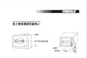 迪堡230高级保管箱说明书
