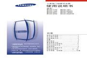三星 BCD-201FN电冰箱 使用说明书